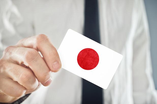 海外で不思議がられる日本人のビジネス事情