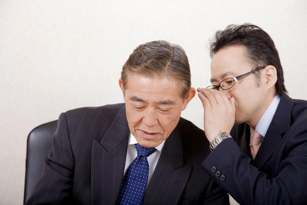 日本人がついやってしまいがちな、海外で失礼になる行動